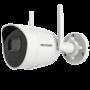 WI-FI IP Camera 4.0MP, lentila 2.8mm, Audio bidirectional, Alarma, SD-card, IR 30m - HIKVISION DS-2CV2041G2-IDW-2.8mm